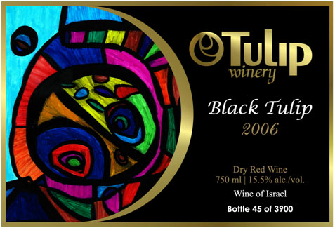 Black Tulip Wine and winner of Do Not Label