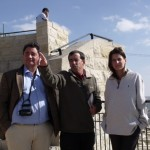 Business & Leisure Tours Milestones Israel (8)