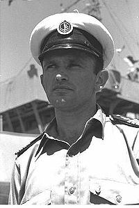 Shlomo Shamir, 1948