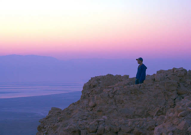 Masada at Twilight