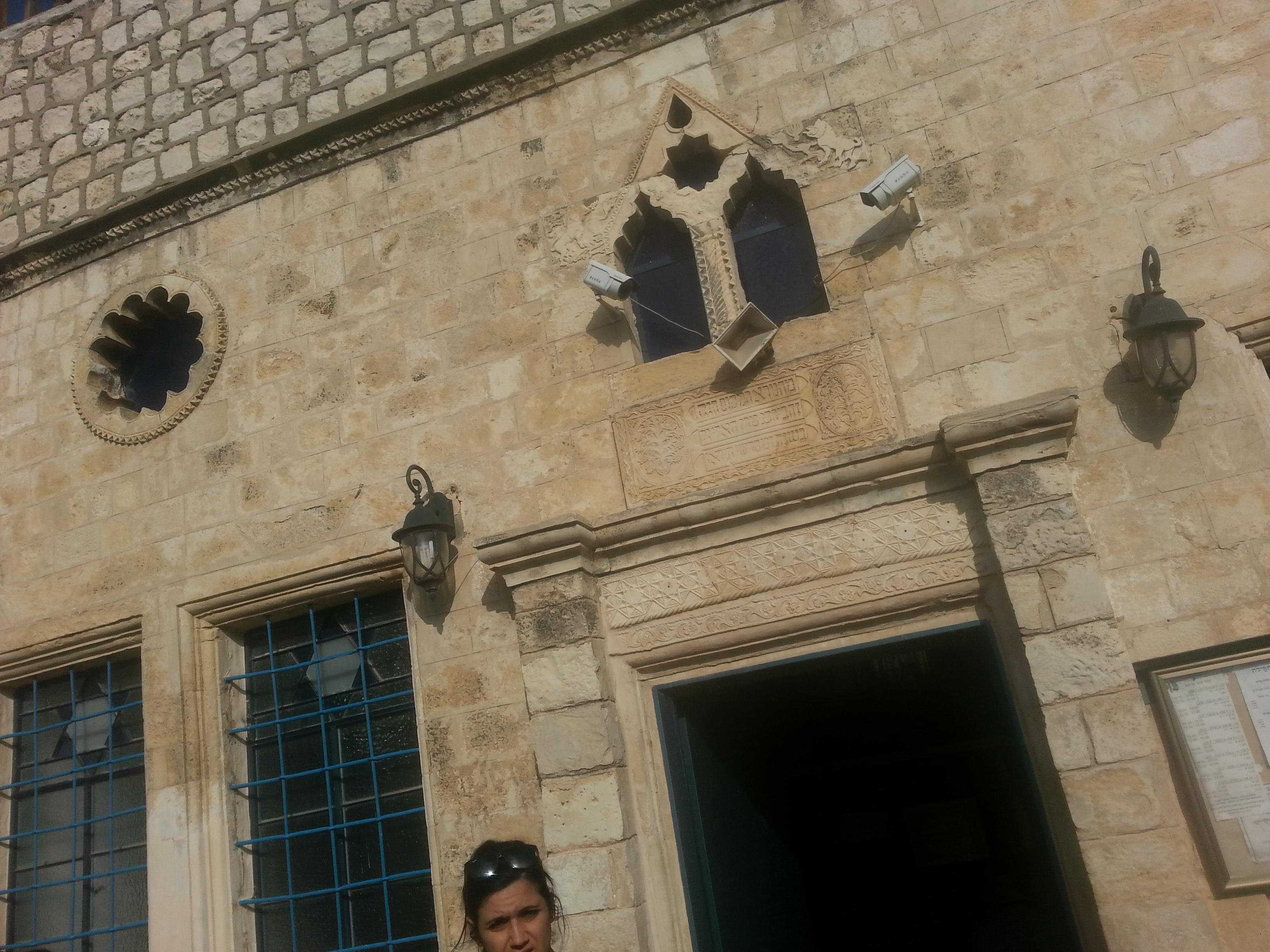 the ashkenazi synagogue tzfat milestones israel