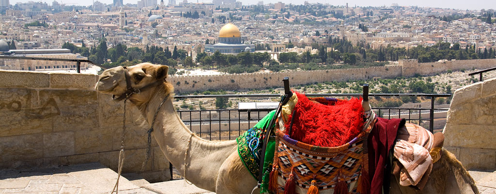 Jerusalem-Ministry-of-Tourism